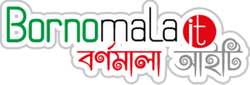 Bornomala IT Ltd.